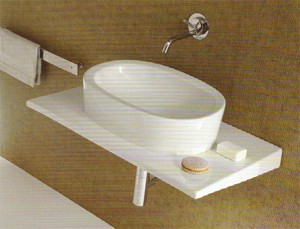 Galassia KIMI Bathroom Basins